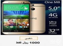 جوال HTC one M8 - 32 G storage - camera Ultra pixell - 4g