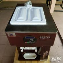 Godiva Carpigiani 193 gspn soft serve ice cream machine